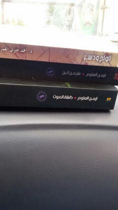 ممتنة  للاهداء.... ربي يسعد من اسعدني بهذه الكتب