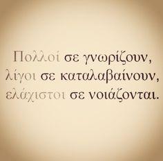 . Poem Quotes, Best Quotes, Poems, Life Quotes, Religion Quotes, Life Philosophy, Greek Quotes, I Love Books, True Stories