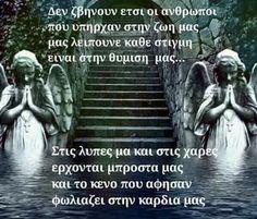 Health Tips, Garden Sculpture, Angels, Heaven, Outdoor Decor, Quotes, Quotations, Sky, Angel