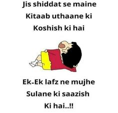 Hahahahahah Bff Quotes Crazy Quotes Hindi Quotes Funny Facts Weird Facts