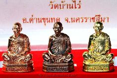 Special Edition Gammagarn - Luang Pho Koon Thai Amulet Set Chud Gammagarn Ruun Aju Watthana Mongkoln 90 Pii from the venerable Luang Pho Koon Parisuttho, abbot of Wat Banrai, Tambon Kut Piman, Amphoe Dan Khun Thot, Changwat Nakhon Ratchasima (Korat), Isan, north-east Thailand from Monday the 10/28/2556 (2013). The amulet-set was created in a numbered small series of only 999 pieces.