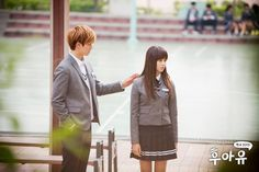 Who Are You: School 2015 Eun-bi & Gong Tae-Kwang