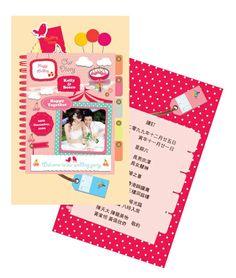 50 Best 喜帖 囍帖 香港 結婚 Hong Kong Wedding Invitation Card Design Printing images | Wedding invitation card design. Invitation card ...
