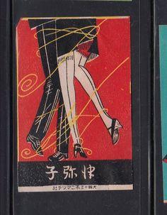 AE Old Matchbox  label   Japan Patriotic  ADD127  Woman