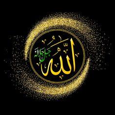 Quran Wallpaper, Islamic Wallpaper, Islamic Images, Islamic Pictures, Ramadan Kareem Pictures, Good Night Cards, Islamic Posters, Islamic Quotes, Islamic Art Pattern