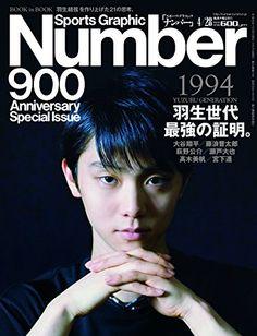 Number(ナンバー)900号 羽生世代、最強の証明。 (Sports Graphic Number(スポーツ・グラフィック ナンバー)) | 本 | Amazon.co.jp