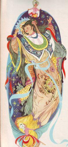 """""""Le prince Kamar et la princesse Budur"""" ill par Benvenuti (Contes d'Orient)"""