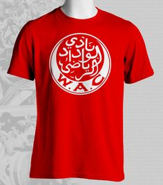 Wydad Athletic Club of Casablanca WAC by FutbolFootballSoccer, $17.99