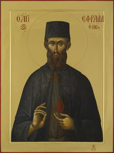 m01 Byzantine Icons, Byzantine Art, Architecture Religieuse, Christ Pantocrator, Orthodox Christianity, Orthodox Icons, Christian Art, Religious Art, Religion