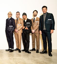 """Select shop department stores for Fall suit think """"season"""" 51 people of the 51 kinds of techniques 