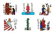 「沖繩趣味花牌」好可愛的LINE貼圖!傳遞出「歡迎光臨」心意的40張貼圖開賣囉! | 頁面 2 | colocal – Japan Culture &…