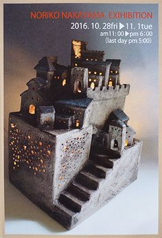 Do something like this for a nativity Clay Houses, Ceramic Houses, Miniature Houses, Ceramic Clay, Pottery Houses, Slab Pottery, Ceramic Pottery, Ceramic Sculpture Figurative, Wooden Architecture