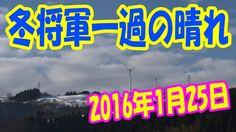 【散策物語】 冬将軍一過の晴れ間「富山県小矢部市稲葉山」