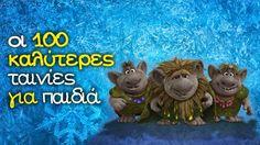 EPIRUS TV NEWS: paidikaicinema.blogspot.gr:Ενα blog που κάνει χαρο... Blog, Christmas Ornaments, Holiday Decor, Movie Posters, Places, Xmas Ornaments, Film Poster, Christmas Jewelry, Popcorn Posters