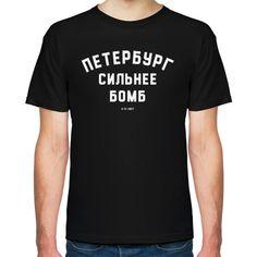 Мои новые футболки  #stpetersburg #метро #Russia #ru #СанктПетербург #СПб #SPb #Питер #Россия #неттеррору #ПитерНадоЖить #sanktpetersburg #3апреля #петербургсильнеебомб #stpetersburgisstrongerthanbombs  https://goo.gl/wzIDPQ