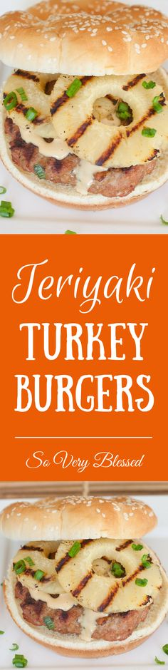 These burgers combine ground turkey, garlic, breadcrumbs, minced garlic, green onions, pepper, and teriyaki sauce to make a moist and tender patty. It's topped with a teriyaki mayonnaise (yum!) and grilled pineapple (double yum!)! #recipe #turkeyburger #burger #teriyaki #dinner