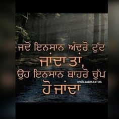 Sad Quotes About Life And Pain In Punjabi 525510 19 218 Best Quotes