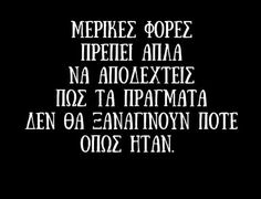 Greek Words, Greek Quotes, Letter Board, Favorite Quotes, Inspirational Quotes, Cards Against Humanity, Sayings, Greek Sayings, Life Coach Quotes