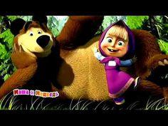 Masha e o Urso  Dia de Geleia (Jam day)