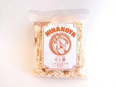 에히메 기념품 : HINANOYA 빵 과자