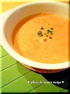 「免疫力アップ★赤パプリカのポタージュ」ビタミンAが豊富なパプリカとビタミンCが豊富なジャガイモで美肌スープを!【楽天レシピ】