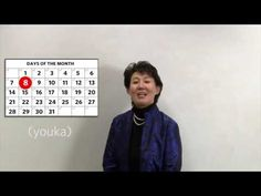 (13) Days of the Week and Days of the Month  - Japanese Lesson 3 - Japanese for beginners - YouTube