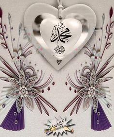 Islamic Images, Islamic Pictures, Islamic Art, Allah Islam, Islam Quran, Allah Calligraphy, Mekkah, Allah Wallpaper, Allah Love