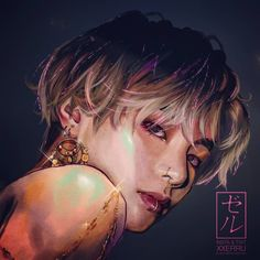Taehyung povMentre Jungkook d. Bts Taehyung, Namjoon, Taehyung Fanart, Estilo Bad Boy, K Pop, Fanart Bts, Anime Lindo, Kpop Drawings, Fanarts Anime