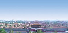 Beijing | Pekin