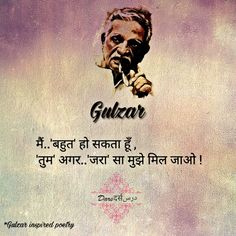 Hindi Quotes Images, Shyari Quotes, Hindi Words, Love Quotes In Hindi, Text Quotes, Best Love Quotes, Life Quotes, Poetry Quotes, Qoutes