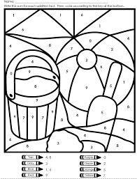 Color by Number Worksheets Kindergarten. 20 Color by Number Worksheets Kindergarten. Color Number Kindergarten Coloring Pages Printables for Seasons Worksheets, Number Worksheets Kindergarten, Summer Worksheets, Math Coloring Worksheets, Kindergarten Colors, Worksheets For Kids, Printable Worksheets, Printable Coloring Pages, Free Printable