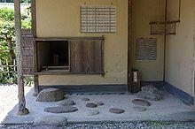 Chashitsu - Wikipedia, the free encyclopedia