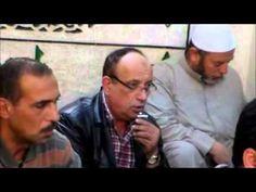 الشيخ محمد فوزى الجمعة 17 4 2015
