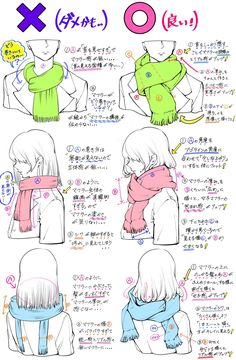 Manga Drawing Tips You guys get the idea, right? Drawing Base, Manga Drawing, Scarf Drawing, Drawing Reference Poses, Design Reference, Anatomy Reference, Drawing Techniques, Drawing Tips, Drawing Ideas