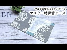 Cute Sewing Projects, Sewing Crafts, Diy Mask, Fabric Scraps, Diy And Crafts, Projects To Try, Pouch, Couture, Creative