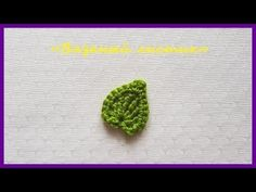 YouTube Crochet Leaves, Crochet Flowers, Fabric Flowers, Small Leaf, Crochet For Beginners, Crochet Hats, Youtube, Leaves, Irish Crochet