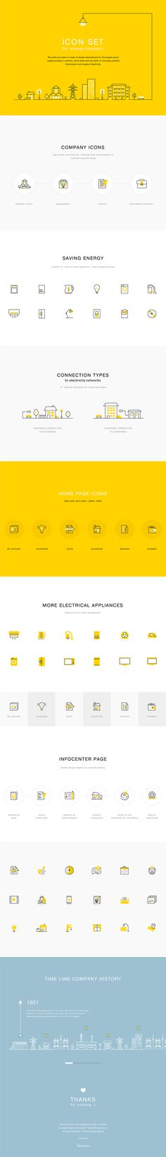 Icon set for energy company, Oksana Shemet, 2017: Illustration as iconography. Simplest way to convey a quick message.
