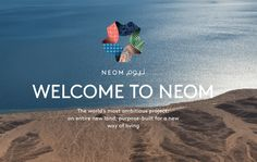 Discover NEOM - The Destination of the Future - Saudi Embassy in the Kingdom of Belgium and the Grand Duchy of Luxembourg City Layout, Nova, Graphic Design Posters, Amazing Destinations, Philosophy, Sport, Projects, Luxembourg, Belgium