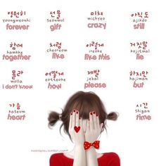 korean, hangul, and language image Korean Words Learning, Korean Language Learning, Easy Korean Words, Learning Spanish, Korean Phrases, Korean Quotes, Che Guevarra, Learn Korean Alphabet, Learn Hangul
