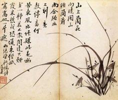 (Korea) Orchids of the Four Gentlemen by Kim Jeong-hi (1786- 1856). 김정희. 난맹첩. 산상난화.