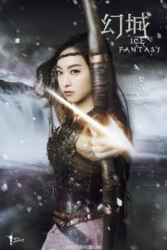 Victoria is an ethereal princess for her upcoming Chinese drama 'Ice Fantasy'…