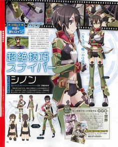 Gal Sinon from Gun Gale Online Turns Up in Sword Art Online PSP Game