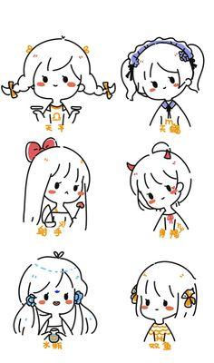 Best Anime Drawings, Cute Kawaii Drawings, Kawaii Art, Easy Drawings, Kawaii Doodles, Cute Doodles, Cute Art Styles, Cartoon Art Styles, Dibujos Cute