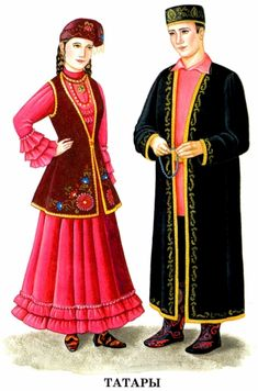 Fashion History, Fashion Art, Develop Pictures, Costumes Around The World, Nureyev, Folk Costume, Traditional Outfits, Culture, Street Style