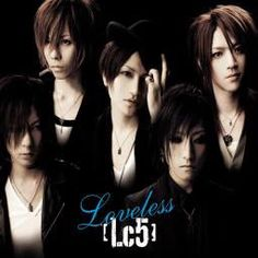 Lc5 - Loveless Loveless, Anime, Movie Posters, Movies, Fictional Characters, Films, Anime Shows, Film, Anime Music