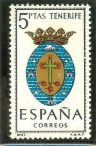 1965 España-Escudo de la Provincia de Tenerife Magical Jewelry, Stamp Collecting, Country Of Origin, Tenerife, Ox, Postage Stamps, Spain, Money, World
