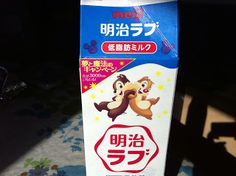 Photo - Meiji Love Milk Disney Packaging