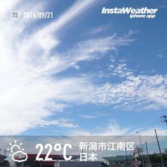 おはようございます! 雨上がりの空は雲が面白い形になってます〜♪