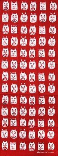 [さくらももこ]手ぬぐいお面手ぬぐい(てぬぐい)・風呂敷(ふろしき)・扇子専門店 Japanese Textiles, Japanese Patterns, Japanese Fabric, Japanese Design, Japanese Art, Shape Art, Pen Art, Doodle Drawings, Textile Patterns