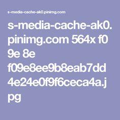 s-media-cache-ak0.pinimg.com 564x f0 9e 8e f09e8ee9b8eab7dd4e24e0f9f6ceca4a.jpg